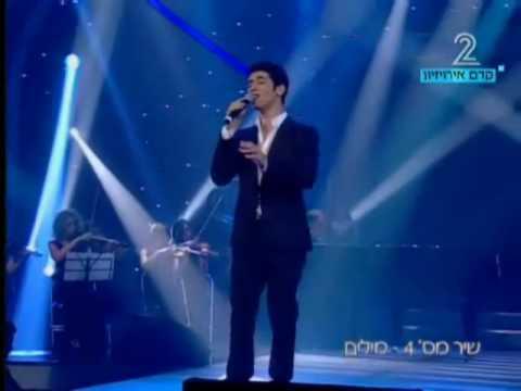 Harel Skaat הראל סקעת - Milim מילים (live Israeli final Eurovision)